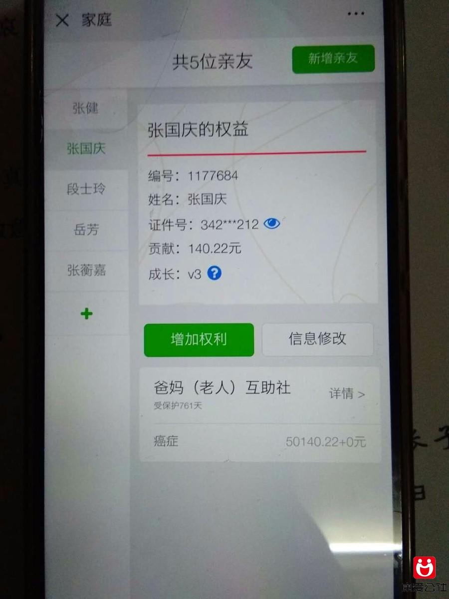mmexport1549770780329.jpg