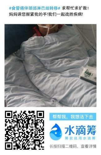 weibo_story_20190402_155345.jpg