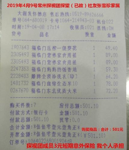 mmexport1555287395754.jpg