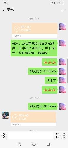 Screenshot_20190811_221240_com.tencent.mm.jpg