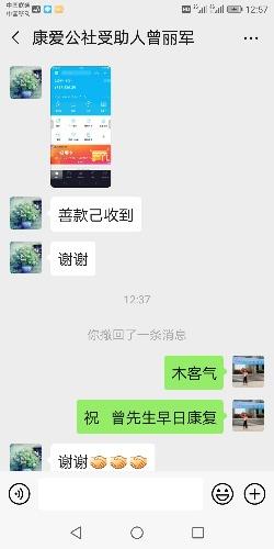 Screenshot_20191018-125711.jpg