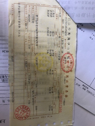 50AB42FF-392F-4E11-B12A-D6ECE56A99DC.jpeg