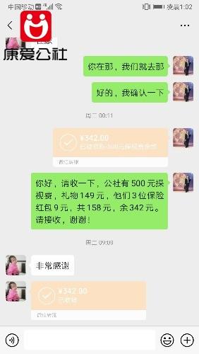 Screenshot_20200116_010205_com.tencent.mm.jpg