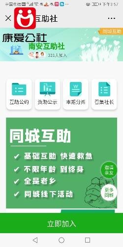 Screenshot_20200307_155709_com.tencent.mm.jpg