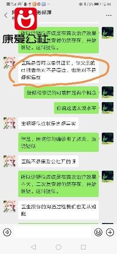 Screenshot_20200325_124517.jpg