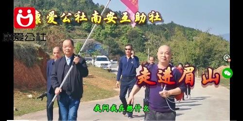 Screenshot_20200410_235536_com.tencent.mm.jpg
