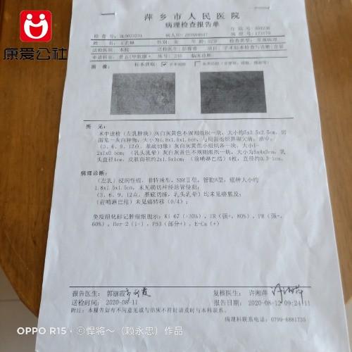 IMG20201115104403.jpg