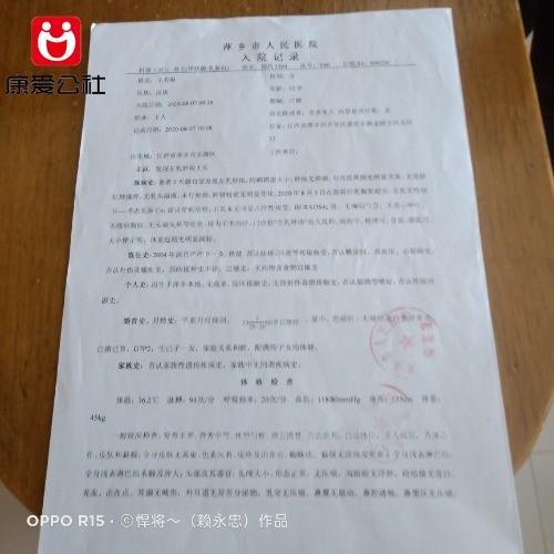 IMG20201115104420.jpg