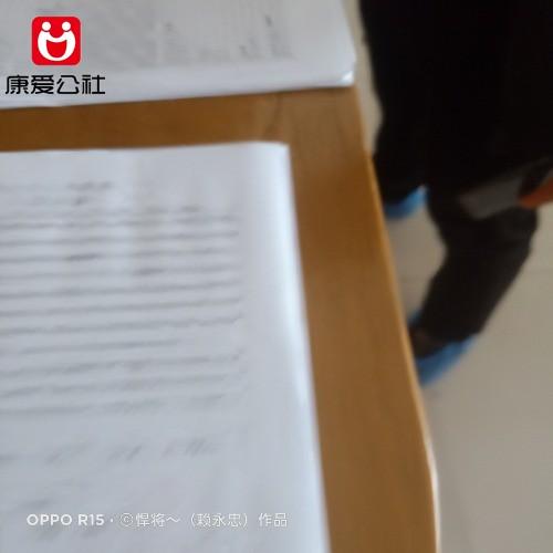 IMG20201115104427.jpg