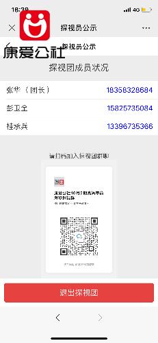CC14647C-BC6A-4DCB-8E78-E49934963812.png