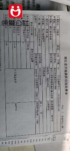 6AB4DCB6-B7F3-4348-A0BF-4D5F07C6AB5E.jpeg