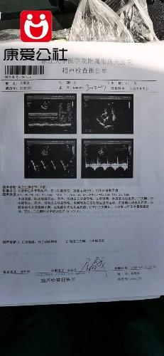 E24FF700-C901-44B5-96FD-313CED656A5A.jpeg