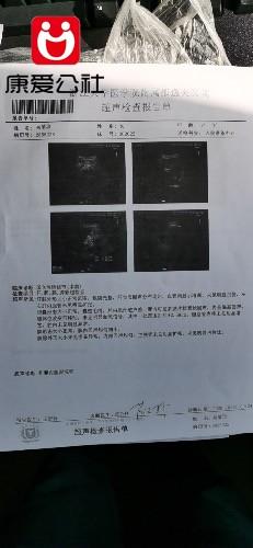 9F1E52AF-79A9-440B-8649-A8C617296678.jpeg